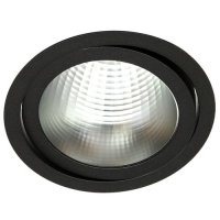 LED Downlight 12W MIHI schwenkbar